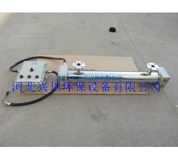 河南防爆型紫外线消毒器