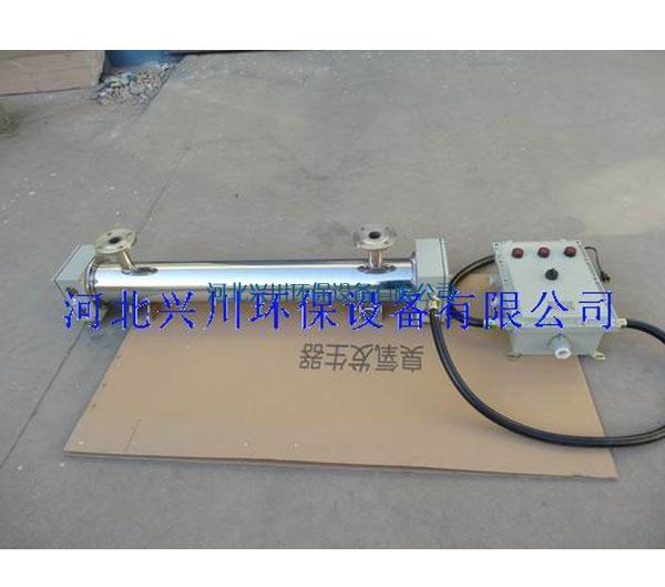 防爆型紫外线消毒器