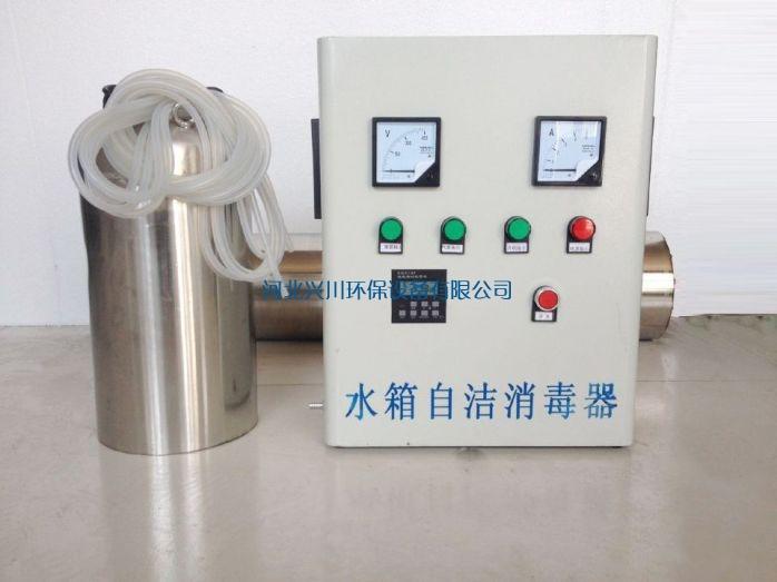 内置式水箱自洁消毒器价格