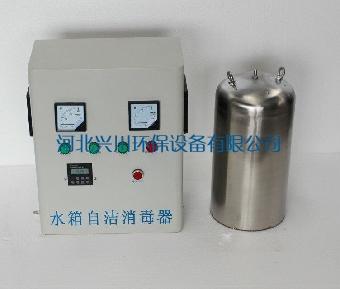 石家庄WTS-2A水箱自洁消毒器