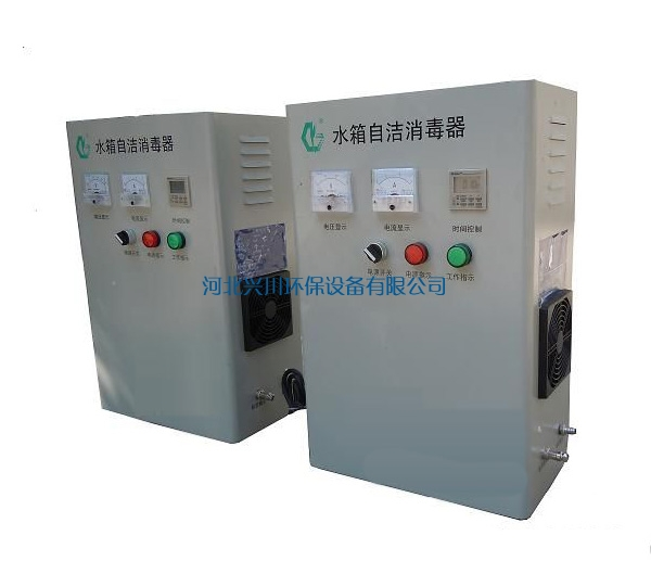 ZM-I水箱自洁消毒器