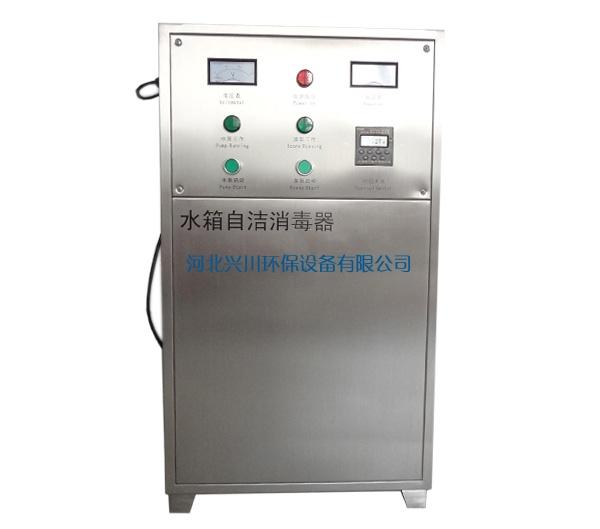 SG-SX-2W水箱自洁消毒器