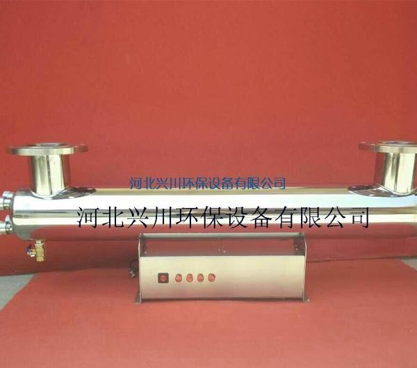 ZD-XZY30-10紫外线净水器