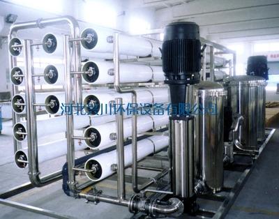 石家庄水处理设备