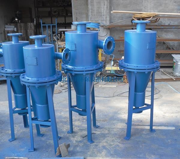 空调水除砂器