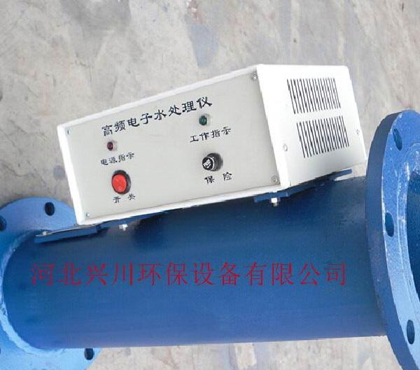 多频电子水处理仪厂家