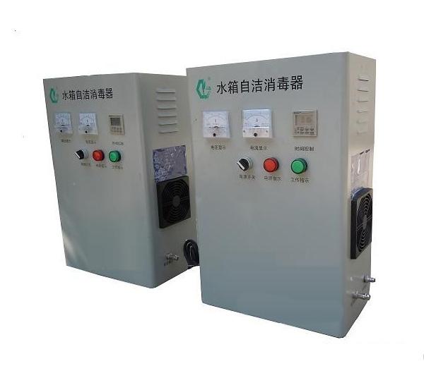 ZM-II水箱灭菌仪