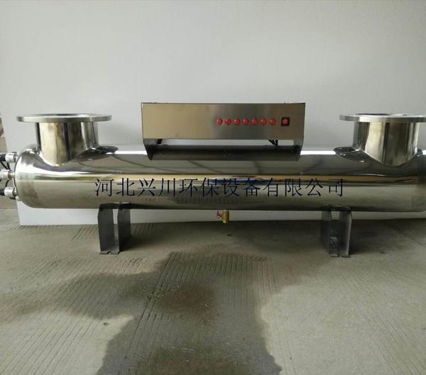 FMZX-40紫外线杀菌器