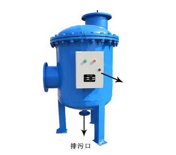 全效水处理器